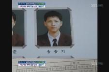 Song Joong Ki's High Grades Revealed on SBS' 'Good Morning'