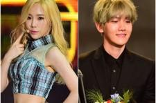 BREAKING Taeyeon and Baekhyun end their relationship