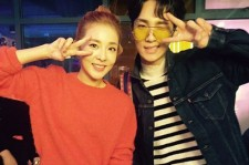 2NE1's Dara and SHINee's Key Hang Out