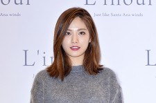 After School's Nana Attends L'inoui Store 2nd Anniversary Event
