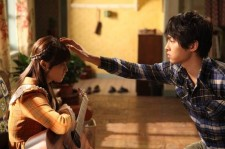 'A Werewolf Boy' to Release in the U.S. on November 30, 'Alternate Ending'