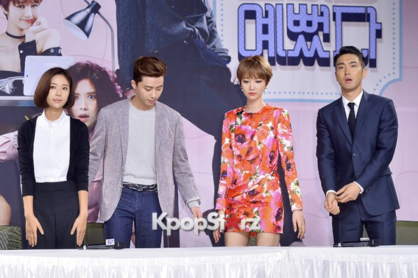 Press Conference of MBC Drama 'She Was Beatiful'key=>36 count51