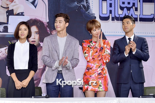 Press Conference of MBC Drama 'She Was Beatiful'key=>46 count51