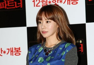 Kim Ah Joong at 'My PS Partner' Press Conference
