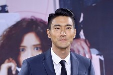 Super Junior's Choi Siwon at a Press Conference of MBC Drama 'She Was Pretty'