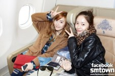 Jessica-Krystal Looks Lovely in SM Chartered Flight