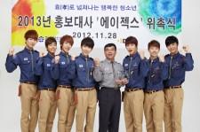 A-JAX Chosen as Ambassadors for the Korean Youth Association