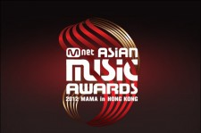 MAMA 2012 Winners List