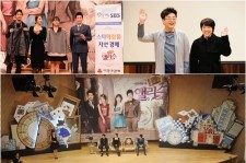 'Cheongdamdong Alice' Press Conference Sets Itself Apart
