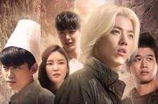 'Seoul Runner' feat. Kangnam, Ki Hong Lee, Taecyeon, Nichkhun, NS Yoon G