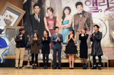 'Cheongdamdong Alice' Premieres on Saturday