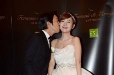 HaHa and Byul Wedding
