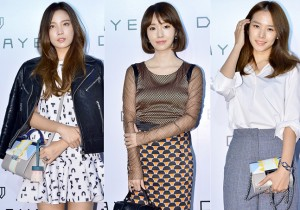 Yoon So Hee, Lee Jung Hyun and Jo Yoon Hee Attend DEFAYE Launching Event