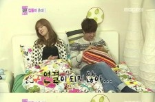 gwanghee humiliation we got married