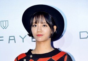 Girl's Day Hyeri Attends DEFAYE Launching Event