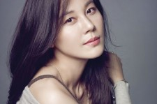 Actress Kim Haneul revealed to be in a 2-year long relationship with non-celebrity