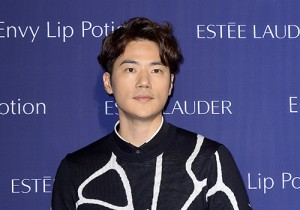 Kim Kang Woo Attends Estée Lauder Launching Event