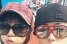Block B U-Kwon, 'Dating Model Jun Sun Hye'