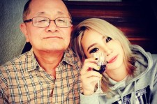 2NE1 CL and Dad