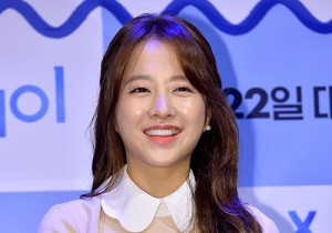 Park Bo Young at a Press Conference of Upcoming Film 'MUTANT'