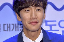 Lee Kwang Soo at a Press Conference of Upcoming Film 'MUTANT'