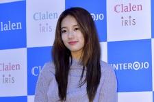 Miss A Suzy Holds Clalen Interjojo Fansign Event