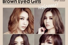 Brown Eyed Girls finally reunited! All 4 members sign exclusive contracts with Gain's agency