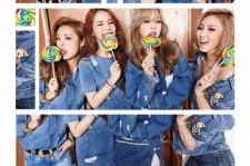 Mamamoo to perform 13 songs at 1st US fan meeting in LA,