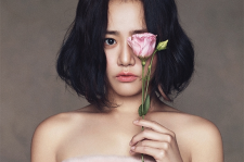 Korean Actress Moon Geun Young Allure Magazine October 2015 Photoshoot Fashion
