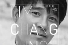Lim Chang Jung,