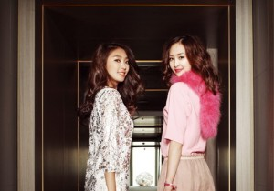 Sistar Bora and Dasom's Party Look for High Cut