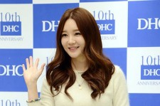 Kang Min Kyoung attends for 'DHC Healing House Opeing Event'