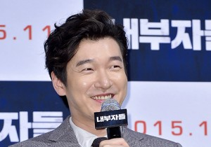 Cho Seung Woo Attends a Press Conference of Upcoming Film 'The Insiders'