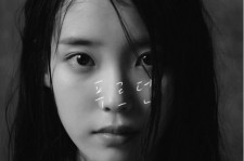IU Releases Teaser Of the Next Song