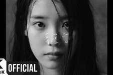 IU has an emotional close-up in video teaser for