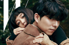 Gong Yoo and Jeon Do Yeon W Korea Magazine November 2015 Photoshoot Fashion