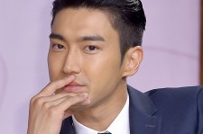 Choi Siwon portrays a popular character in 'She Was Pretty.'