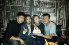Park Jin Young Birthday Party Picture, 'Taecyeon-Yoobin-Yeeun Thanks'