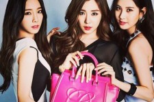 TaeTiSeo Girls Generation Louis Quatorze