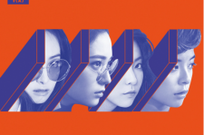 cover of f(x)'s
