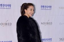 Bada attends for Comedian Hong Rok Gi's Wedding