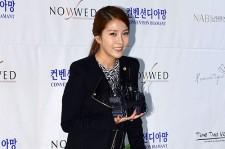 BOA attends for Comedian Hong Rok Gi's Wedding