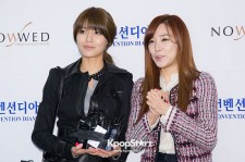 Girls' Generation's Sooyoung and Tiffany attends for Comedian Hong Rok Gi's Wedding