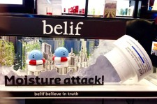 Belif display at Sephora in NYC