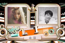 Taeyeon wins on 'Music Bank'