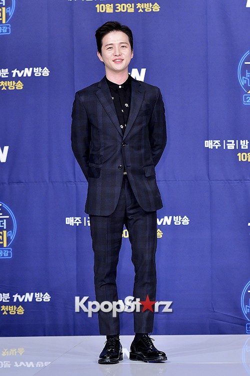Press Conference of tvN New Comedy Series 'Conte and the City' - Oct 26, 2015key=>2 count35