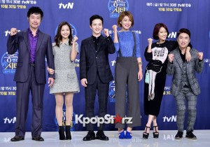Press Conference of tvN New Comedy Series 'Conte and the City' - Oct 26, 2015