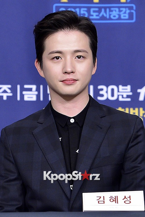 Press Conference of tvN New Comedy Series 'Conte and the City' - Oct 26, 2015key=>17 count35