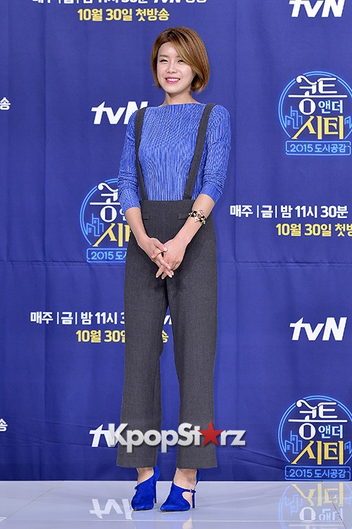 Press Conference of tvN New Comedy Series 'Conte and the City' - Oct 26, 2015key=>20 count35