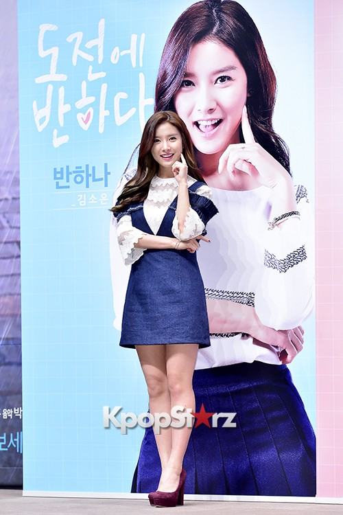 Kim So Eun Attends a Press Conference of Samsung Web Drama 'Fall in Challenge' - Oct 26, 2015key=>17 count49